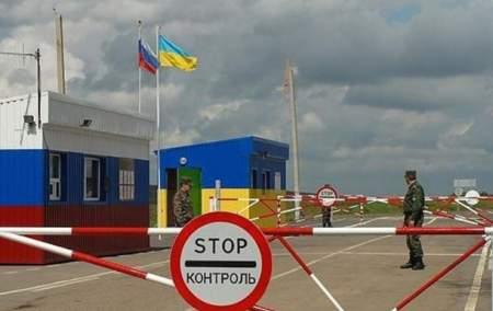 Киев готовил «освобождение» Крыма, но «пожалел» Россию