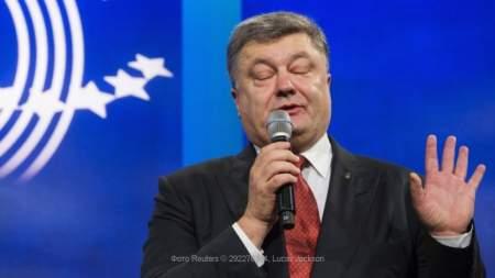 Порошенко: Европа будет играть по правилам Украины
