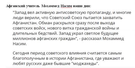 Янки разочарованы: Россия возвращается в Афганистан… и ее там ждут?!