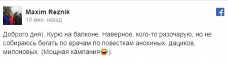 Петербургу не нужен депутат-«торчок»! Резнику не удержать мандат