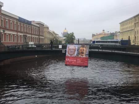 Петербургские коммунисты протестуют против коммуниста-миллионера Бортко