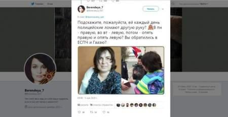 Сорванный Первомай в Петербурге дело рук проамериканских провокаторов