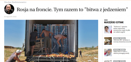 Яблочки и танки: чего хочет Польша - накормить или воевать с Россией