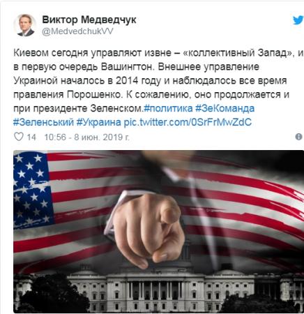 Медведчук назвал три «Д» - главные угрозы для будущего Украины