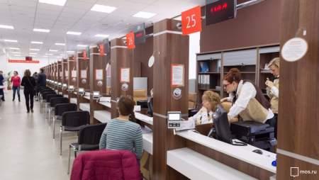 Московские центры «Мои документы» предлагают бесплатные мастер-классы