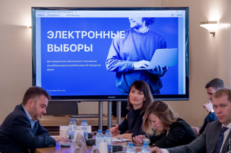 Прямая трансляция грядущих выборов в московскую ГД появится в Сети
