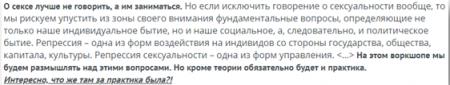 Резнику платят за пропаганду ЛГБТ и наркотиков  среди российской молодежи