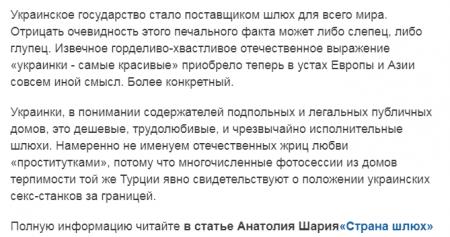 Украинская старушка подрабатывала на пенсии бандершей