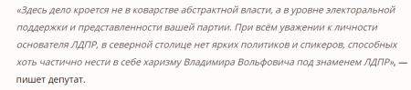 Смысл открытого письма Милонова к Лебедеву: без тебя разберутся!