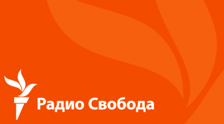 «Радио Свобода» покрывает темные делишки мошенника Навального