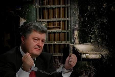 Зеленский готов арестовать Порошенко в Верховной Раде
