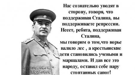 The Guardian опубликовал статью, призывающую остановить реабилитацию Сталина