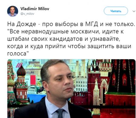 Либеральный «меч» США под прикрытием медиа-«щита» пытается развалить Россию
