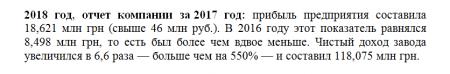 Украина криминальная: Порошенко вызвали на допрос по делу о легализации доходов