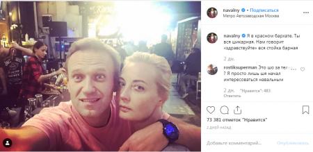 Навальный из бара пожелал задержанной Соболь спокойной ночи