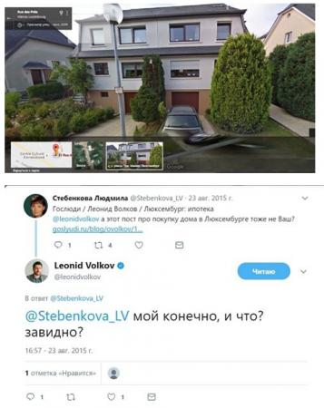 Навальный, есть тема для расследования! Как на счет богатеньких оппозиционеров?