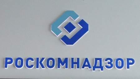 Госдума при содействии Роскомнадзора одобрила новый закон о «значимых сайтах»