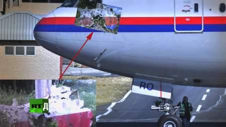 Немецкий детектив нашёл след США в катастрофе Боинга MH-17: теперь его угрожают убить