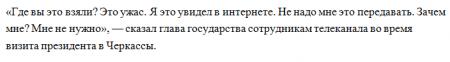 Гипсовый бюст Владимира Зеленского выставлен на аукцион