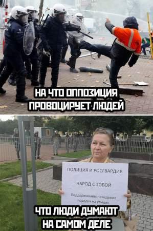 Как кость в горле: москвичей утомили незаконные митинги