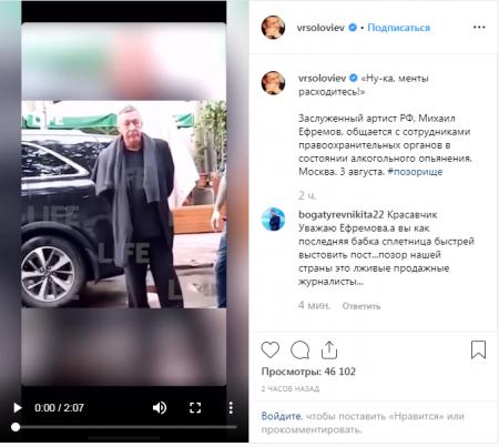 Под мухой: пьяный Ефремов опозорился на митинге в Москве