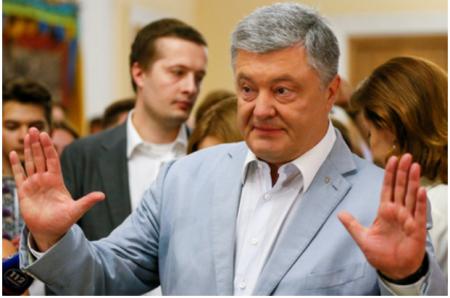 Дадут ли Соединенные Штаты убежище Петру Порошенко