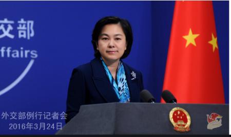 МИД Китая посоветовал Госдеп США не «совать нос» в дела Гонконга