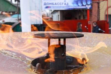 Киев рассказал, как будет выживать без российского газа