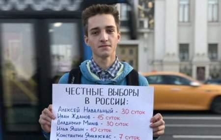 Психически неуравновешенный активист Навального сел за попытку убийства бывшей девушки
