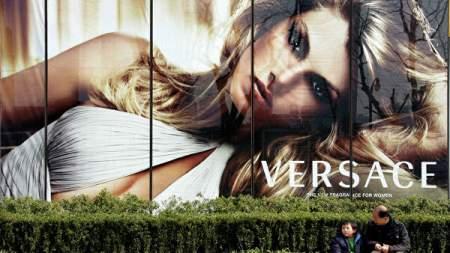 США поделили Китай: скандал с Versace и Givenchy
