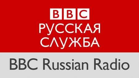 Наглая пропаганда и продвижение митингов: деятельность антироссийского ВВС в России пора ограничить
