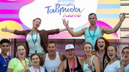 Атмосфера праздника:  «Таврида-Арт» установил два рекорда России