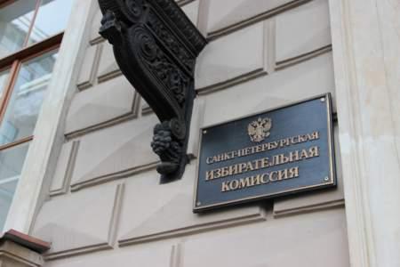 Глава избиркома в Петербурге заявил, что выборы прошли в штатном режиме