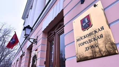 Западные страны подтвердили конкурентность и честность московских выборов