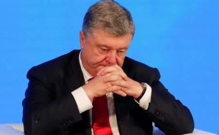 ГБР Украины вызвало Порошенко на 4 допроса