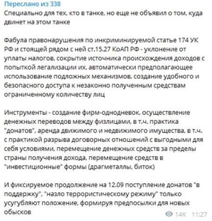 Выгребать будут работники штабов, а Навальный сбежал из России