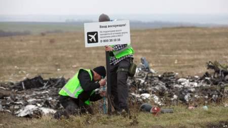 Украина разгневала Голландию подставой по делу МН17