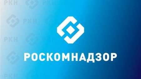 РКН защищает честь государственных символов России