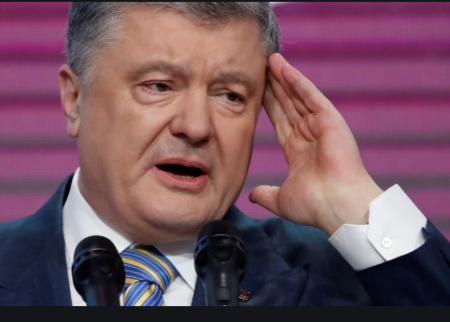 Очередная афера Порошенко с недвижимостью: экс-президент Украины пытается замести следы