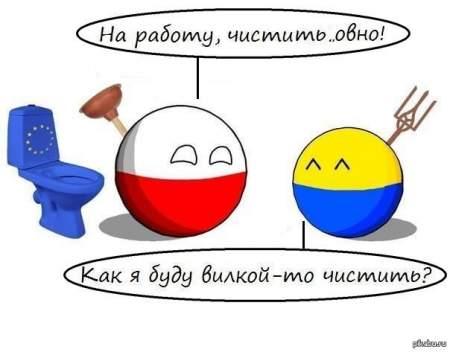 Польша потирает руки: Украине нечего предложить Западу
