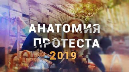 ФАН расскажет о вмешательстве Запада в выборы в России