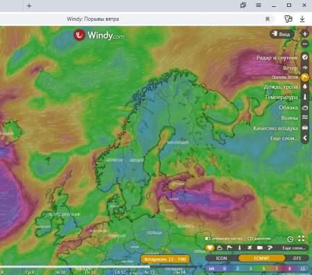Будет ли за супер Арктикой 2 супер Атлантика 2?