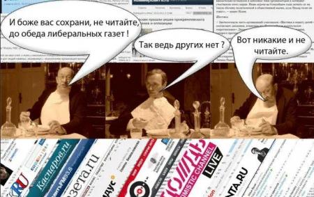 Либеральные СМИ погорели на кампании в пользу иноагента Навального