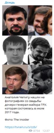Фейковая атака на Россию: Запад хочет сорвать освобождение Идлиба и Курдистана