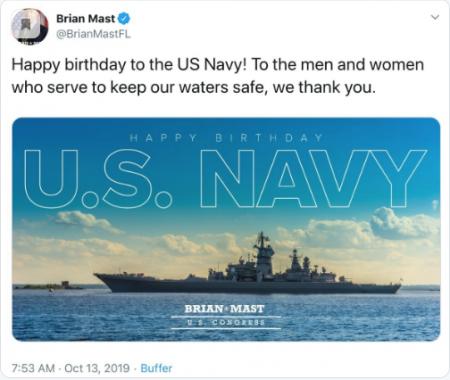 Конгрессмен поздравил ВМС США открыткой с российским крейсером