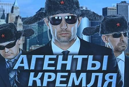 Осташко предупредил, что в США на россиян лепят клеймо «агент Кремля»