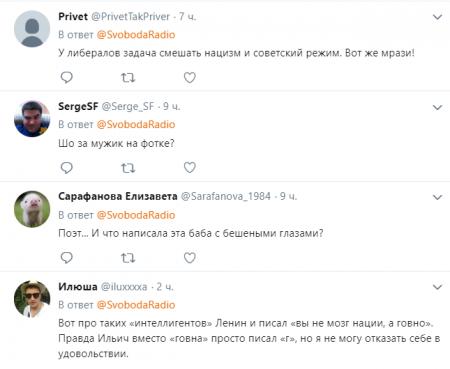 «Радио Свобода» пытается оклеветать День народного единства в России