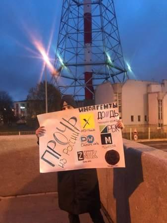 Петербург: активисты провели одиночные пикеты против вражеских СМИ в России