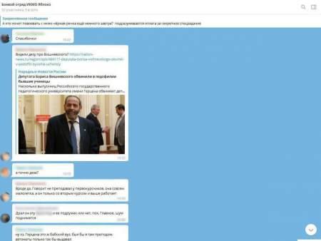 Депутаты Госдумы за увольнение из вузов преподавателей, домогающихся студентов