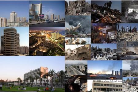 Госдеп США открыто поддерживает ливийских террористов